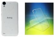 HTC Desire 530/630 prosojen TANEK gum. zašč. ovitek